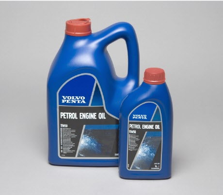 Gas engine oil - image